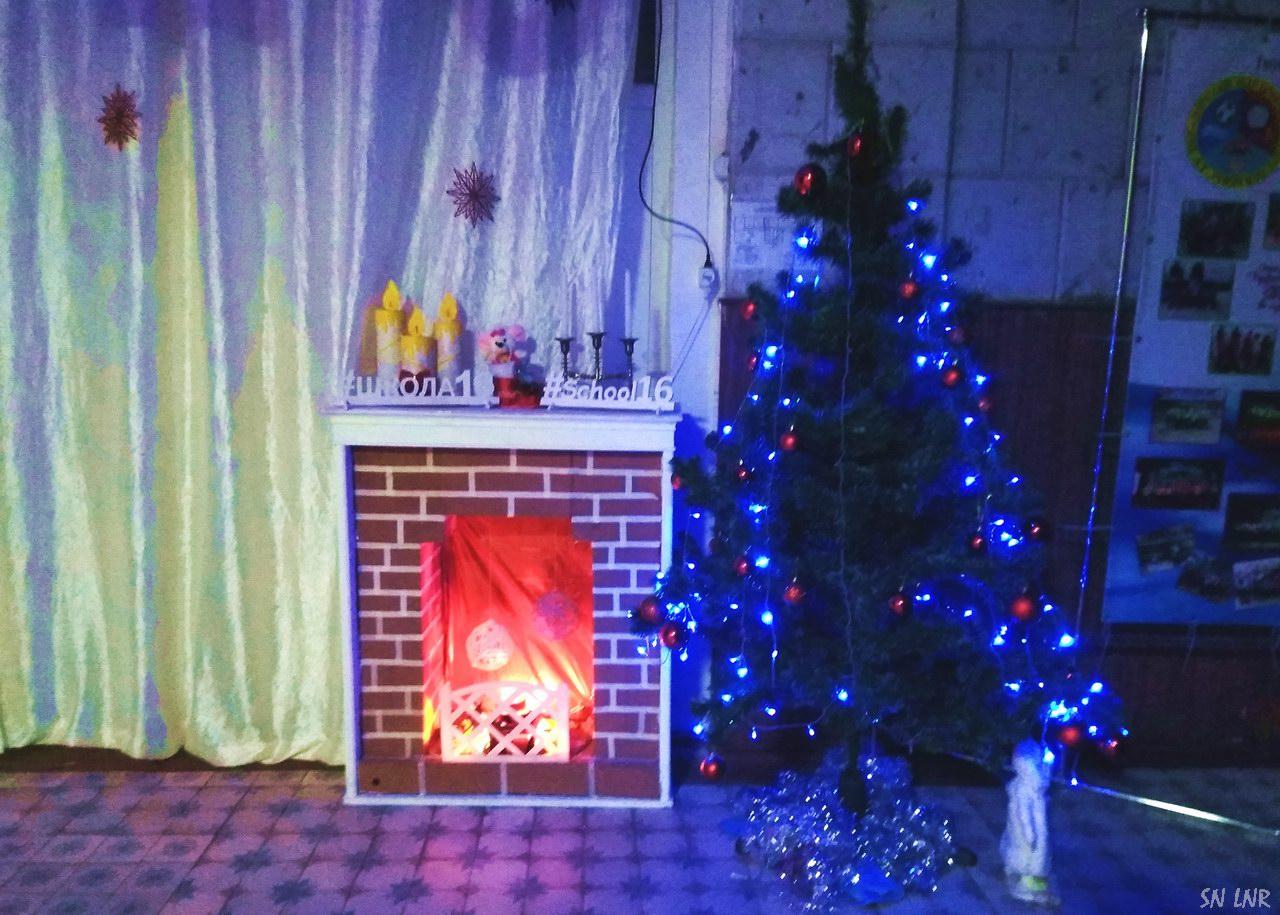 Новогоднее настроение в школе №16 Луганск ЛНР