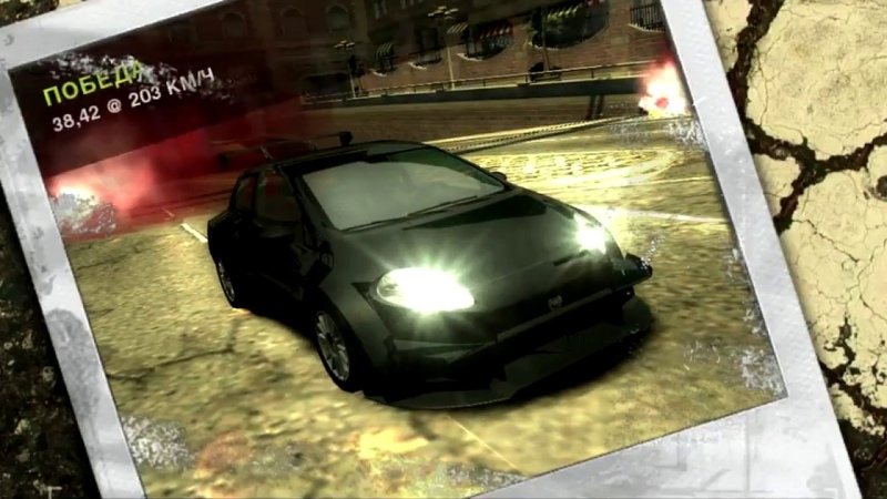 NFS Most Wanted 2005 38 Угол Херитейдж и Роузвуд Дрэг рейсинг