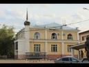 Бристоль Биржа Благотворительное учреждение Улица Кобозева Часть 3