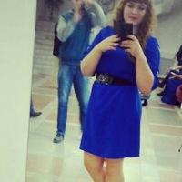 Алёна Измоденова