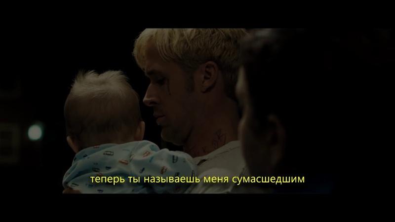 Lil peep - hate me [rus subперевод]