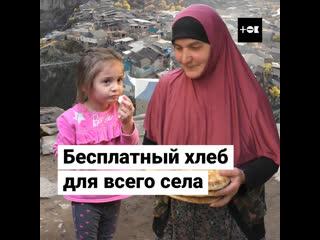 Общественные пекарни в Дагестане, где выпекают хлеб для всего села