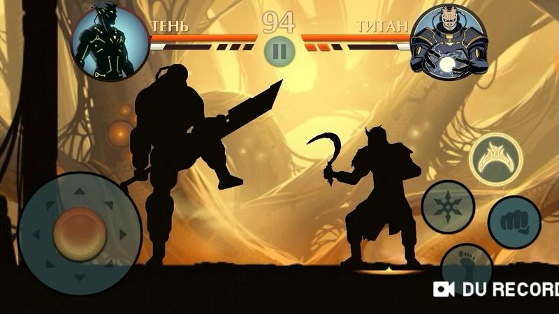 Новый выпуск Бой с тенью битва с титаном