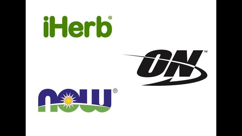 ПосылкаIHERB Now Foods Optimum Nutrition GABA Ultra Omega 3 Creatine