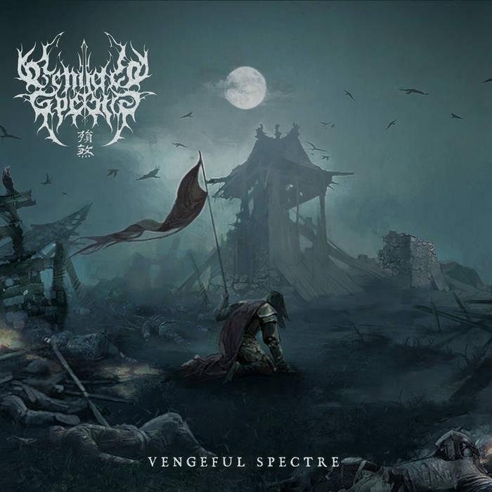 Vengeful Spectre - Vengeful Spectre