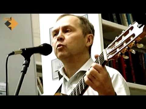 Евгений Исакевич Сын моего отца концерт 19 12 2009