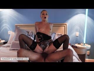 TonightsGirlfriend Emma Hix - Wears sexy lingerie before her fans rips it off and fucks her (