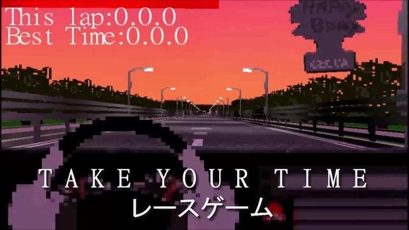 T a k e Y o u r T i m e レースゲーム Trailer Updated