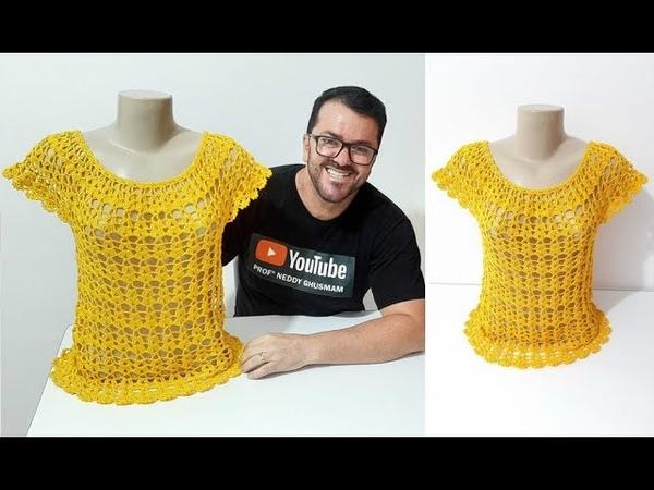 Blusa de Crochê CIGANINHA ANNE BRILHO Por Neddy Ghusmam