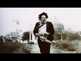 Техасская резня бензопилой / the texas chain saw massacre 1974 визгунов vhs 1080p