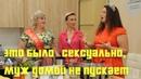 Кулинарное шоу с Юлией Гроза 3 выпуск