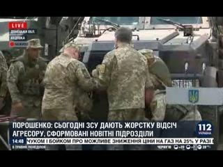 Девушка упала в обморок во время выступления Порошенко в Авдеевке