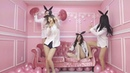 Party Tonight: Korean bunny girls dance and play with balloons ! · coub, коуб
