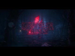 Stranger Things 4 - Official Announcement