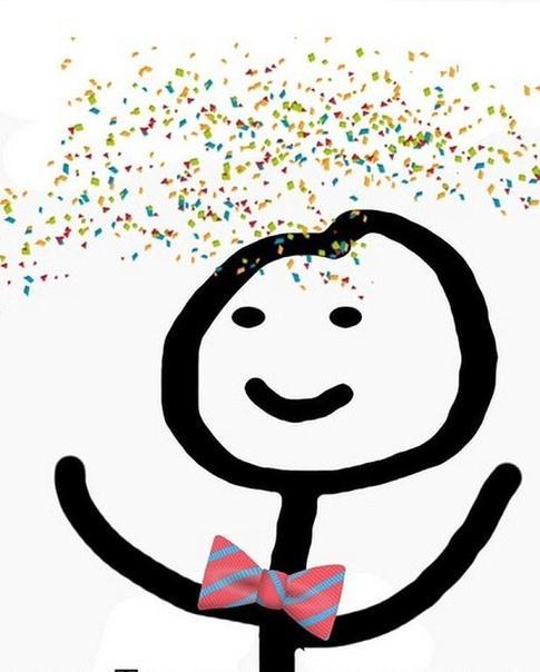 поздравления с днем рождения подруге мемы схеме видно, сколько