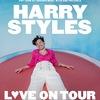Harry Styles | Тур из Минска в Москву!