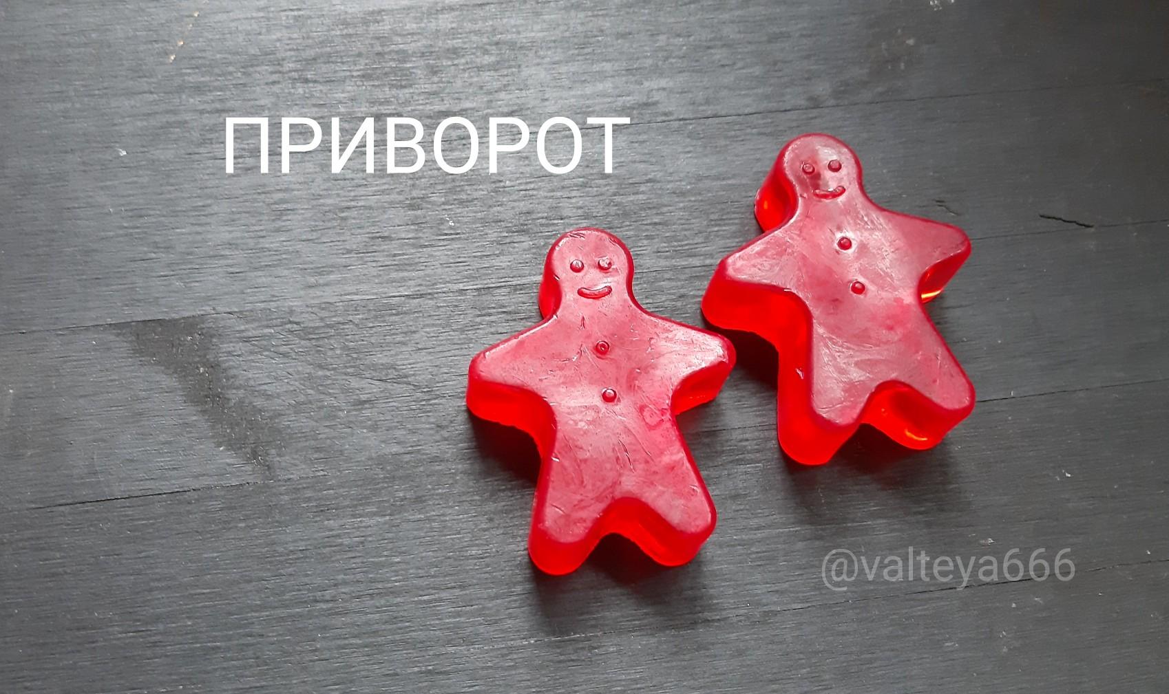очарование - Программное мыло ручной работы от Елены Руденко - Страница 2 VGpaUM5_ilA