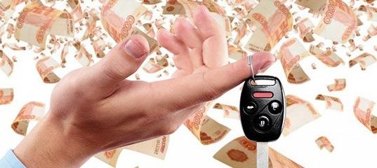 микрозайм в сочи наличными круглосуточные займы онлайн на карту без отказа без проверки