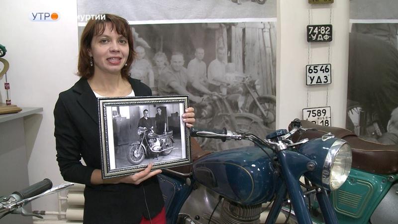 День дарения ижевским мотоциклам