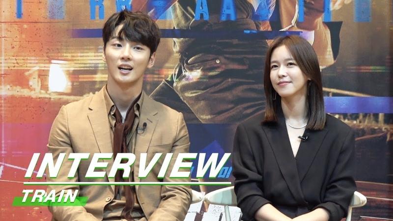 【SUB】Interview Yoon Shi-yoon Kyung Soo-jin |Train 追凶列车 | iQIYI