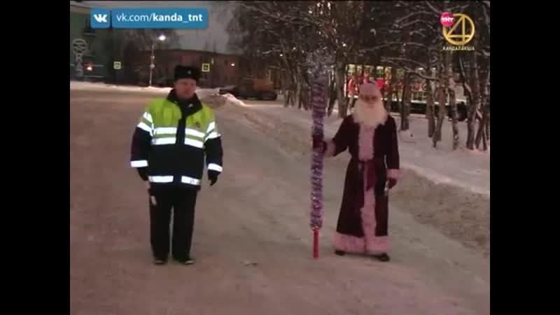 Полицейский Дед Мороз 20.12.2018