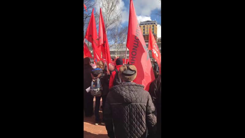 Митинг кпрф Ярославль