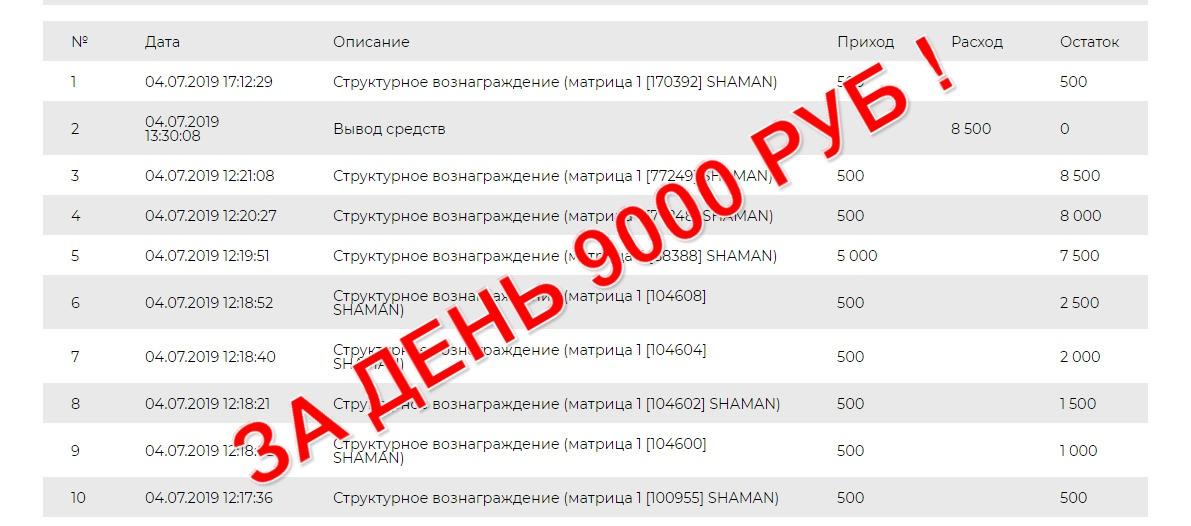 NyB_qEHjq5A.jpg
