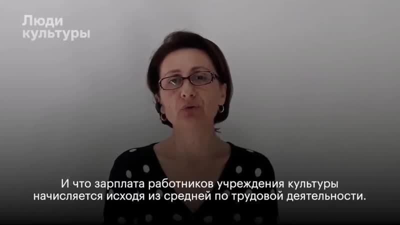 Библиотекарь из Северной Осетии, Юлия Калоева, рассказала о реальном положении дел и зарплатах в библиотеке
