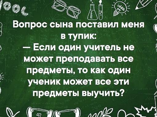 Минутка позитива!..  #Электрогорск #Эл_Горск #МО #Подмосковье #ЭтотГородСамыйЛучшийНаЗемле