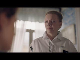 Двa cuлyэтa нa закатe cолнцa  (2020) 1-2 серия из 2 HD