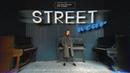 STREETwear | Мастерская Исаева