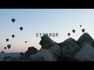 Hot Air Balloon Parkour POV Chase