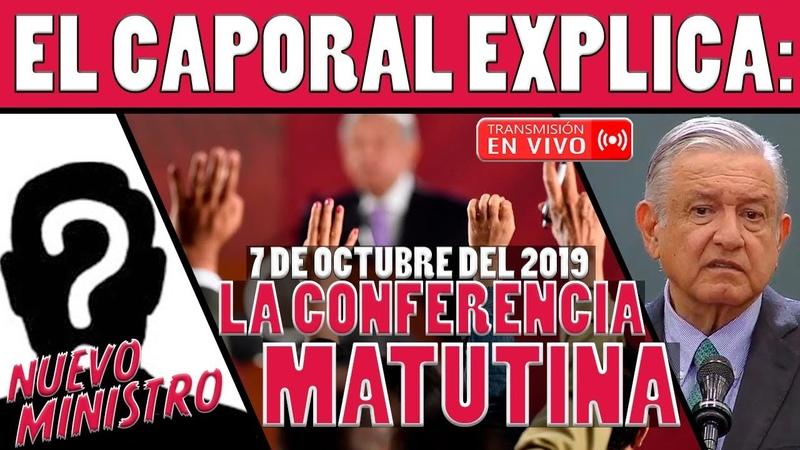 🔴 El Caporal Explica La Matutina: El Nuevo Ministro / BIoqueos De Federales / Tandas Del Bienestar