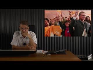 TSA 23 - Neue Verhaftungswelle in der Türkei | Übergriff in Wallersdorf | Streit über Grundrente | Freie Wähler - Brandenburg