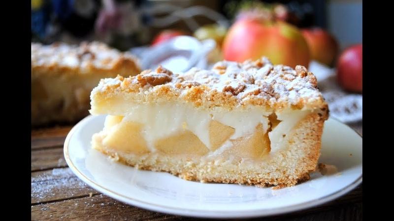 Яблочный Пирог с Заварным Кремом 🧁Польская Шарлотка🧁Szarlotka z Budyniem