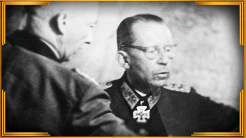 Откровения генерала Вермахта Часть 3