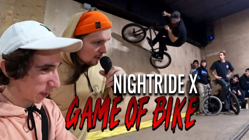 NIGHTRIDE X GAME OF BIKE | врываемся на День Рождения Бороды