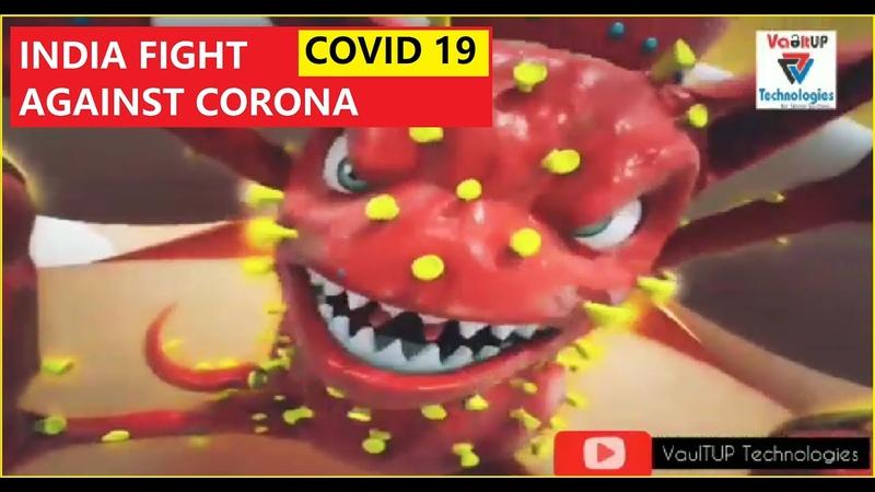 CORONA VIRUS IN INDIA NOVEL CORONA COVID 19 VAULTUP TECHNOLOGIES IT COMPANY IN RAJPURA