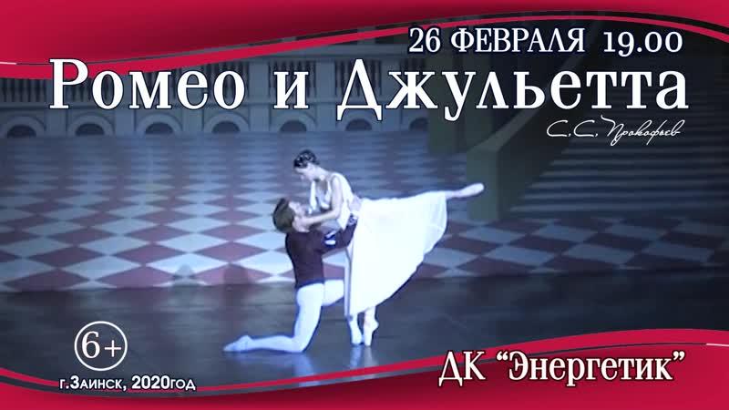 Заинск РиД видео 10 сек