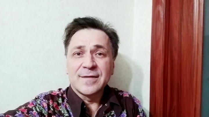 Всем привет Михаил Михайлов Хорошего настроения друзья