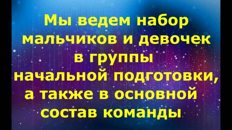 ролик ПРЕМЬЕР-ЛИГА