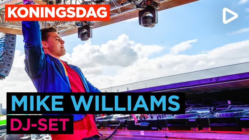 Mike Williams SLAM Koningsdag 2019