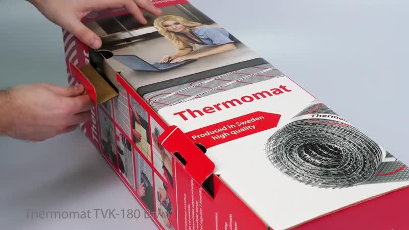 Thermomat 180 Вт кв м Нагревательный мат
