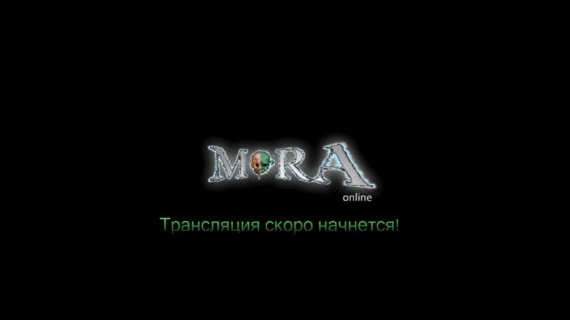 Рисуем контент для MMORPG MORA online