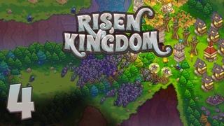 Risen Kingdom. Прохождение. Часть 4 (Нападения орков и нежити)