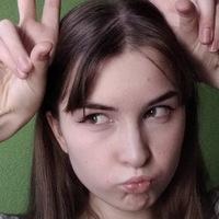 Алёна Лазарева