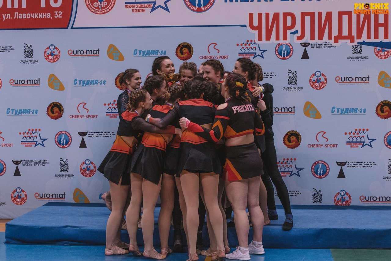 Команда Cheer Dance на Московской Студенческой Чирлиге