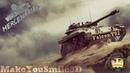 Falcon T92 Беру мастера на стриме World of Tanks Console WOT MERCENARIES PS4 XBOX