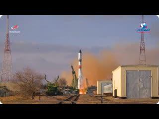 Пуск РН Союз-2.1а с ТГК Прогресс МС-13  6 декабря 2019 г.