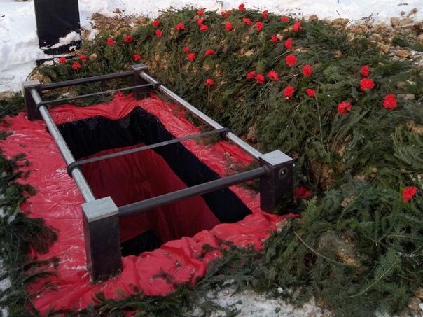 Похороны в Кунгуре заказать